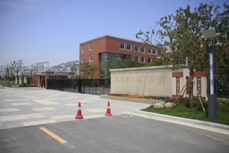 JBO电竞比赛春城实验小学